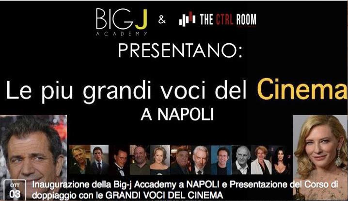 Le più grandi voci del cinema a Napoli